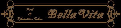 ネイル&リラクゼーションサロン BellaVita